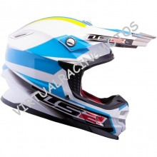 CASCO DE CROSS LS2 MX456 TUAREG ARGENTINA